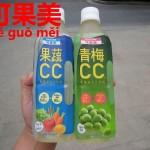 野菜で中国を埋め尽くせ!カゴメ【可果美】