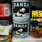 中国にいる色んな動物。パンダ【熊猫】