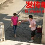 中国でも流行りだしたティッシュ配り。ビラ配り【发传单】