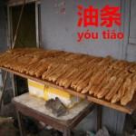 中国人定番の朝食のお供。あげパン【油条】