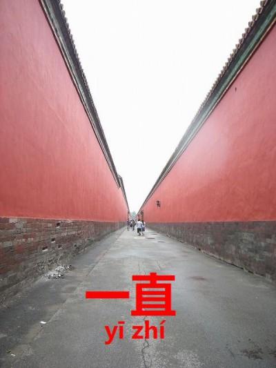 019_DSCN9484北京
