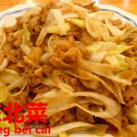 絶品!日本人が知らない、おすすめ中華料理。東北料理【东北菜】