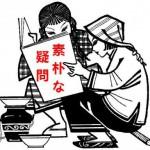 中国語の「ピンイン」とは何ですか?ピンイン【拼音】