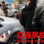 車とバイクの正面衝突は日常茶飯事。交通事故【交通事故】