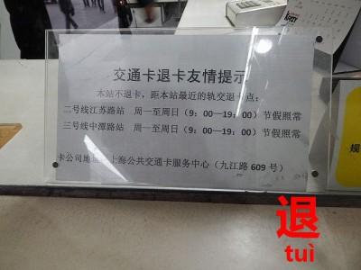 204_DSCN8563