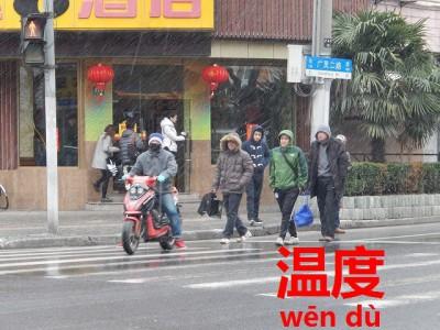 0119_DSCN9501