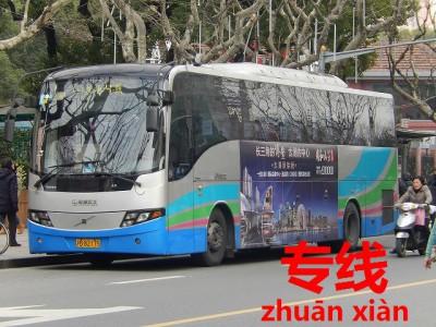 上海の浦東空港からのシャトルバス移動