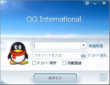 QQ011