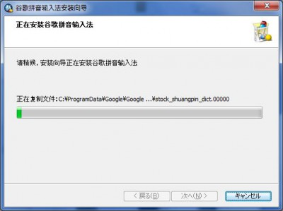 google008