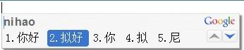 google014
