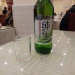 中国習慣食事マナー、小さいような?レストランで見かける小型コップの謎。一口で飲む【一口喝】