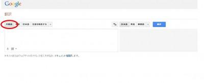 179_google001