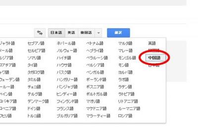 179_google002-1