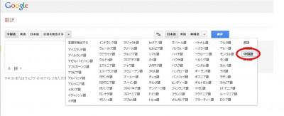 179_google002
