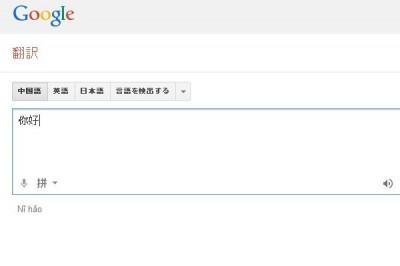 179_google004-1