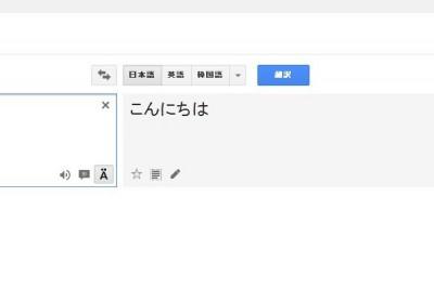 179_google004-2
