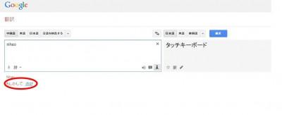 179_google005