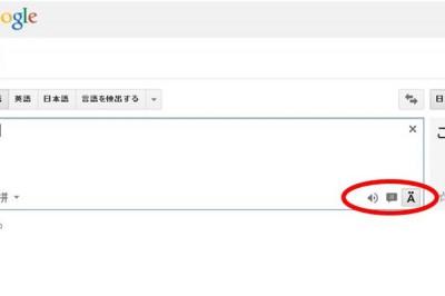 179_google006-1