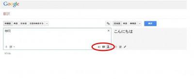179_google006