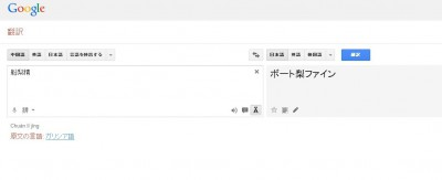 179_google016