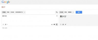 179_google019