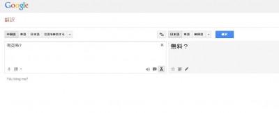 179_google034