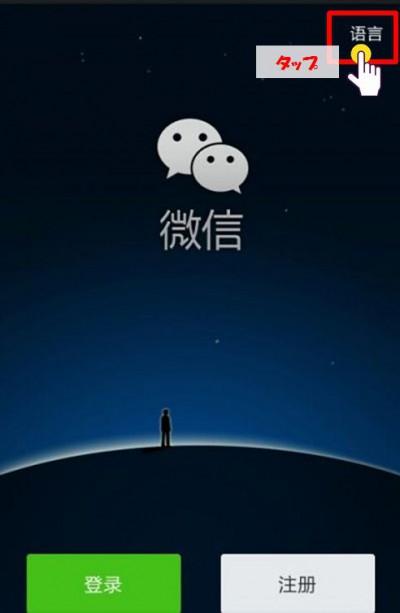 weixin004_1