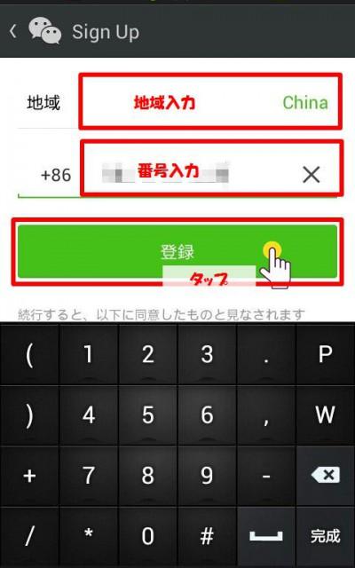 weixin007_1