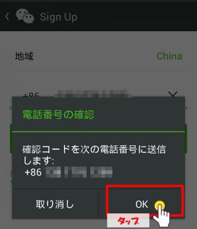 weixin008_1