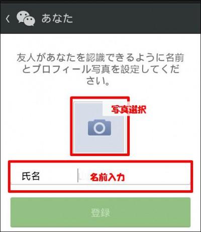 weixin010_1