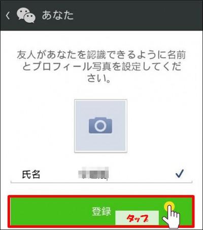 weixin011_1