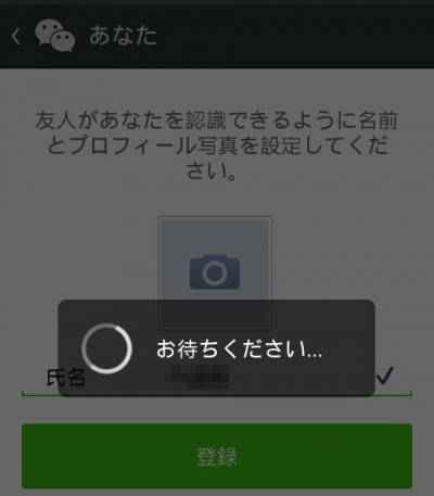 weixin012