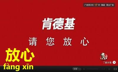 262_fangxin01