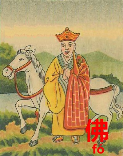 250_馬と和尚