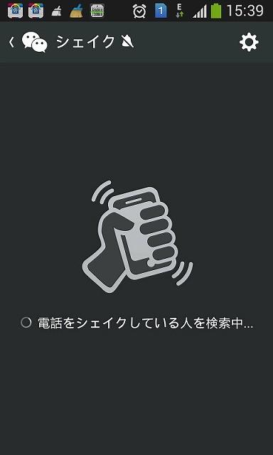 02_01_シェイク_20140817_153917