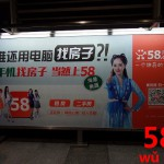 中国で数字の58ってどんな意味?わたし富む【58】