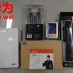 流行りの中華系メーカー携帯を購入。HUAWEI(ファーウェイ)【华为】