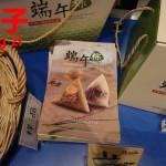 中国端午節の必須の食アイテム。ちまき【粽子】