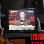 天津大爆発。バスでも伝える現地ニュース。ニュース【消息】