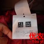 偽りの販売で災難な日本アパレルメーカー。ユニクロ【优衣库】
