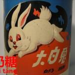 上海銘菓。キャラメルのロゴは白いウサギ。キャラメル【奶糖】