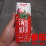 ゴクリッ。健康嗜好の中国人に入り込め!トマトジュース【番茄汁】