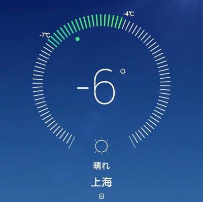 Screenshot_2016-01-24-12-42-11