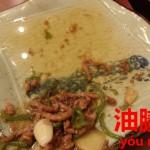 ギトっ。ナゼ脂っこい外食中華のお皿の謎。脂っこい【油腻】