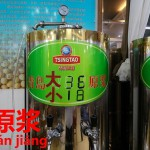 本場青島で飲むビール。地元ならではの種類。無濾過【原浆】