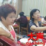 中国人の会話の声や音が大きい理由。大声【大声】