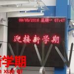 中国学生はがっちり保護で授業開始。新学期【新学期】