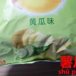 意外とハマる夏野菜味のポテトチップ。ポテトチップス【薯片】