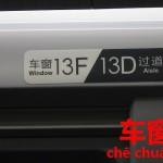 列車移動で使える窓際と通路側の中国語は。車の窓側【车窗】