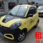 日本より二歩先ゆくレンタルビジネスとは。レンタカー【租车】